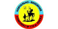 Навчально-виховний комплекс №176 імені Мігеля де Сервантеса Сааведри міста Києва