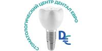 Дентал Євро, стоматологічний центр