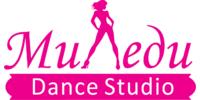 Миледи, студия танца