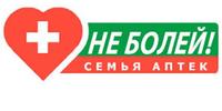 Не Болей, сеть аптек (Днепропетровск)