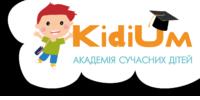 KidiUm, академія сучасних дітей