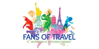 Fans of travel