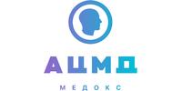АЦМД, клиника