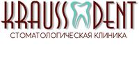 Краусс Дент, стоматологическая клиника
