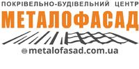 Металофасад