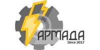 Армада, энергетическая компания