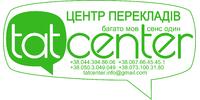 ТаТ Центр