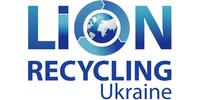 Lion Recycling Ukraine