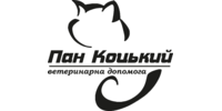 Пан Коцький, ветеринарна клініка