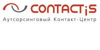 Contactis, аутсорсинговий контакт-центр