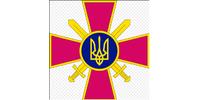 Другий відділ Рівненського територіального центру комплектування