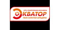 Экватор, ТЦ (Чеботарев В.А., ФЛП)