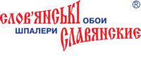 Слов'янські шпалери-КФТП, АТ