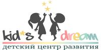 Kid's Dream, детский центр развития (Бондаренко Е.М., ФЛП)