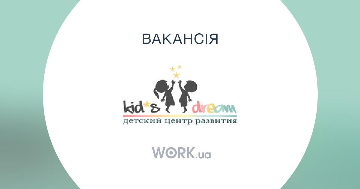 внешнему вакансии детский центр развития средство