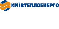 Київтеплоенерго