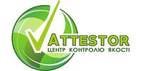 Атестор
