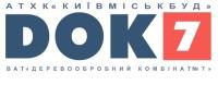 Деревообробний комбінат № 7, ПрАТ