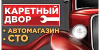 Каретный Двор, ТПК, ТОВ
