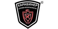 Карабинер, охранное агенство