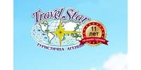 Котенко Н.В., ФЛП (Travel Star)