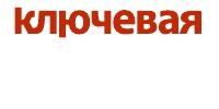 Калистратов Б.В., ФЛП