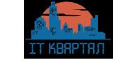 Айти-Квартал