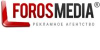 Медиа Форос, РА, ООО