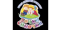 Дочки-Синочки, центр дитячого розвитку