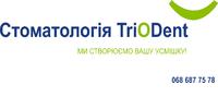 TriODent, медичний центр (Д.О.К, ПП)