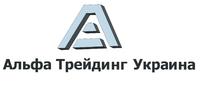 Альфа Трейдинг Украина
