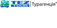 Tez Tour, турагенція