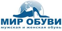 Мир Обуви (Северодонецк)