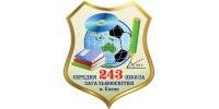 Средняя школа №243 (Виноградарь)