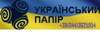 Украинский папир