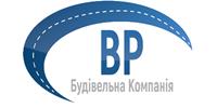 Будівельна компанія-ВР, ТОВ
