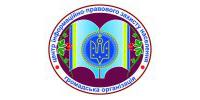 Центр информационно-правовой защиты населения, общественная организация