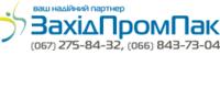 ЗахідПромПак, ТОВ