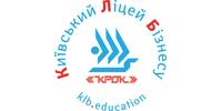 Киевский лицей бизнеса