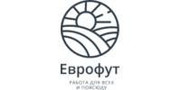 Єврофут, міжнародна агенція з працевлаштування, ТОВ