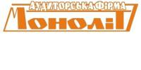 Монолит, АФ, ООО