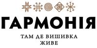 Гармонія, мережа українського столового текстилю