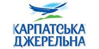 Карпатские Минеральные Воды, ТД