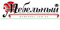 Мебельный, ООО (mebelnuy.com.ua)