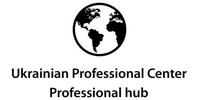 Український Професійний Центр