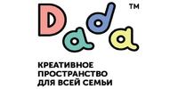 Dada, креативное пространство для всей семьи