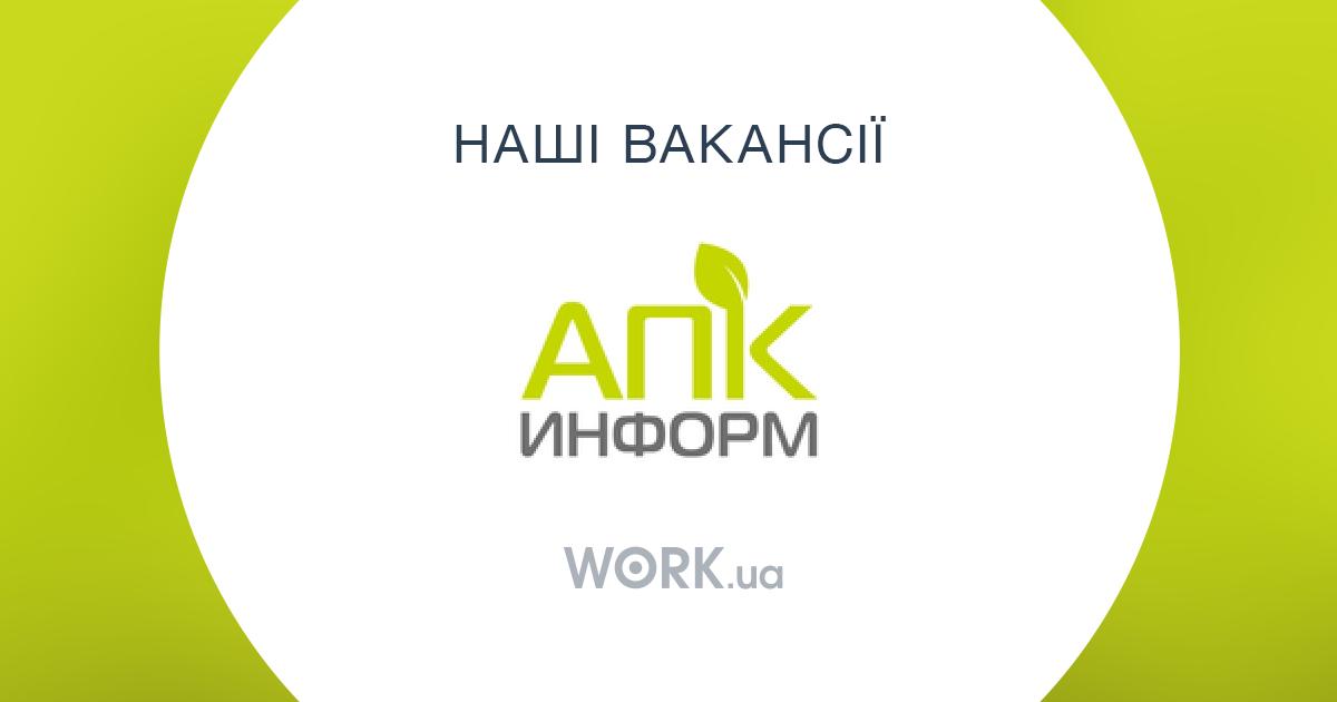 работа в апк: вакансии (Краснопресненская), Москва (Пролетарская)