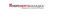 Укрэнергоналадка, ООО