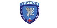 Грифон СБ, агентство безопасности