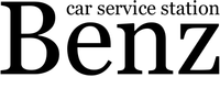 Benz, СТО
